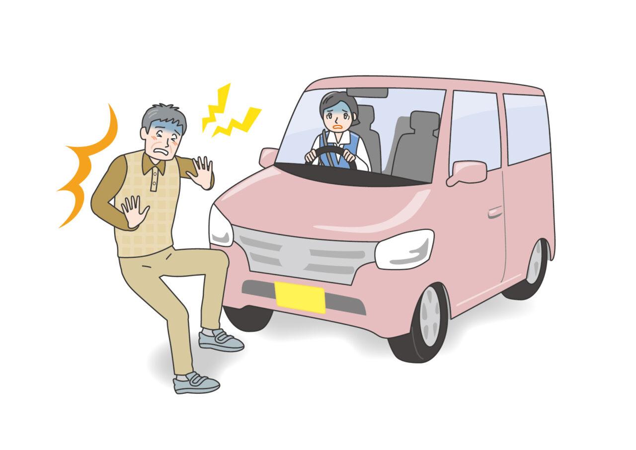 20200907 自動車事故